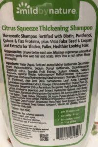 20191231_shampoo_02