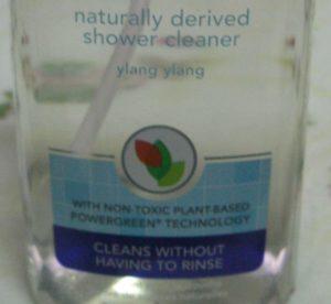 20200224_shower_cleaner05
