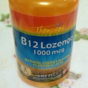20200511_vitamin04